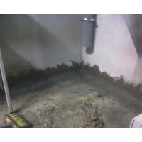 Гидроизоляция подвалов, подземных сооружений, железобетонных конструкций