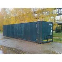 Аренда контейнеров, рефрижераторов, бытовок