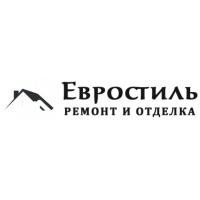 Ремонтные и отделочные работы в Краснодаре