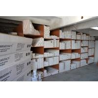 Хранение и доставка