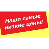 Спецодежда в Ростове