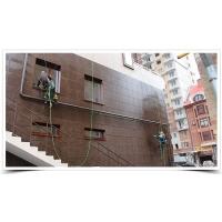 Мытье фасадов, остекления, окон, лоджий, балконов
