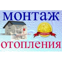 "ООО ""АПИКС"""