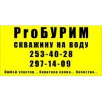 Бурение скважин на воду в Казани