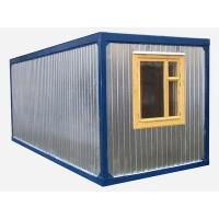 аренда блок-контейнера