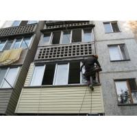 Обшивка (отделка) балкона снаружи. Утепление лоджии