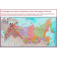 Отгружаем краски и инструмент во все регионы в России любыми транспортными компаниями