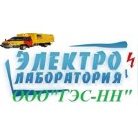 Услуги электроизмерительной лаборатории до 1кВ