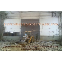 Демонтаж бетонных полов, фундамента