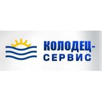 Копка колодцев в Нижегородской области.