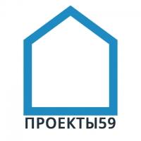 Комплексное проектирование различных зданий и сооружений