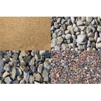 Доставка щебня, песка, гравия, грунта