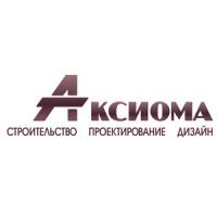 Компания специализирующаяся на проектировании и строительстве зданий