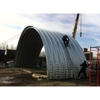 Строительство Бескаркасных арочных металлоконструкций