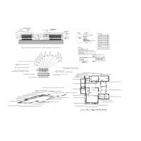 Проектирование систем отопления, водоснабжения, канализации