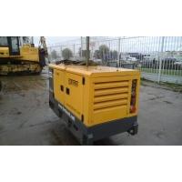 Предоставляем в аренду дизельный генератор 33 кВт QAS40 Атлас Копко