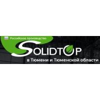 Промышленные полы СОЛИДТОП-Тюмень