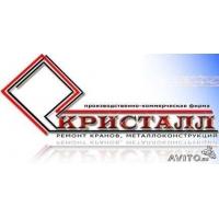 Ремонт, монтаж и тех. обслуживание грузоподъемного оборудования