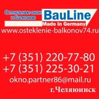 Официальный сайт «Остекление окон и балконов BauLine» по Уральскому федеральному округу в России.