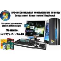Установка операционной системы Windows XP, 7, 8, 8.1, 10