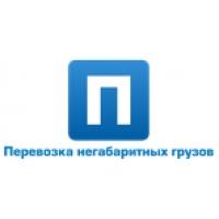 """ООО """"Перевозка негабаритных грузов"""""""