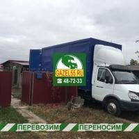 Грузовое такси Омск