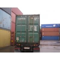 Продажа ж/д контейнеров 20-40 футов