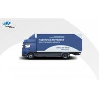 Перевозки грузов по России, Москве и области (автоперевозки, железнодорожные перевозки, авиадоставка)