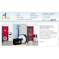 Альголь - экспертный центр РФ по контролю качества строительства