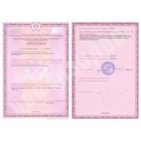 Помощь в получении Лицензии Роспотребнадзора на ИИИ