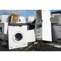Прием старой сантехники на металлолом: трубы, ванны, стиральные  машинки, газ. плиты и т.д.