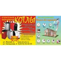 GSM сигнализация, электромонтаж, втоматизация систем дома (Умный дом)