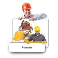 Выполним любые строительные работы