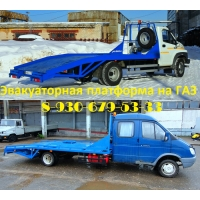 Производство эвакуаторных платформ ломаного типа для грузовых автомобилей-эвакуаторов ГАЗель, ГАЗель фермер, ГАЗель Некст