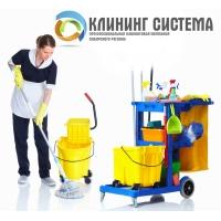 Уборка (послестроительная, генеральная, после ремонта)
