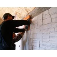 Обучение фасадным работам