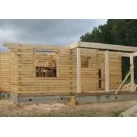 Строим под ключ красивые уютные каркасные дома и срубы под ключ