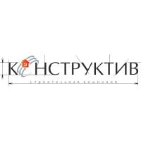 """Строительная компания """"Конструткив"""""""