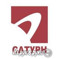 """ООО """"АСК Сатурн"""" промышленное строительство,строительство цехов,строительство складов"""