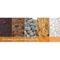 Доставка карьерного песка, чернозема, глины