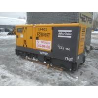 Предоставляем в аренду дизельный генераторы 120 кВт QAS 150   Атлас Копко