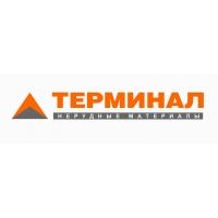 Доставка нерудных материалов ж/д и автотранспортом