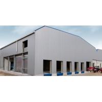 Строительство агропромышленного склада