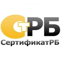 Сертификат соответствия ГостР