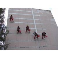 герметизация меж панельных, этажных, деформационных и термо швов Краснодар