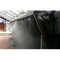 Системы кондиционирования, вентиляции, водоохлаждения