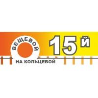 Торговые ряды «Кожа Меха» приглашают арендаторов