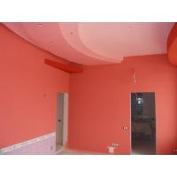 Окраска стен на 2 раза