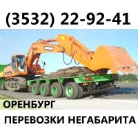 Перевозка тралом,г/п 160т,Goldhofer STN-L 3-36-80 AF2,Оренбург
