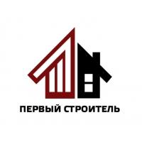 Доступные строительные и ремонтные работы